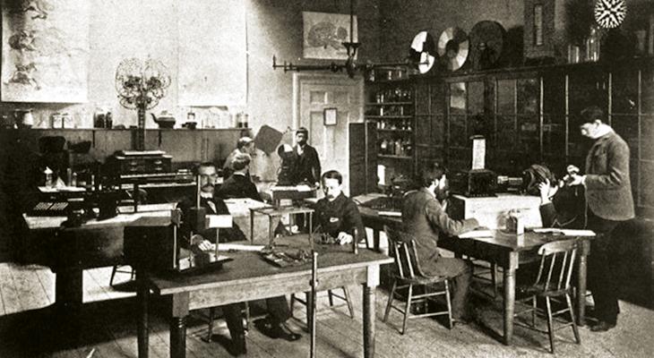 Munsterberg Lab